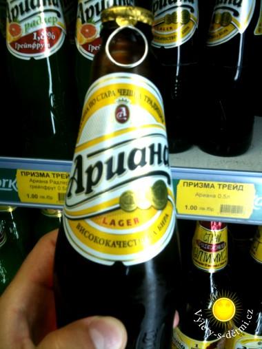 Pivo za 1 BGN v obchodě v Primorsku