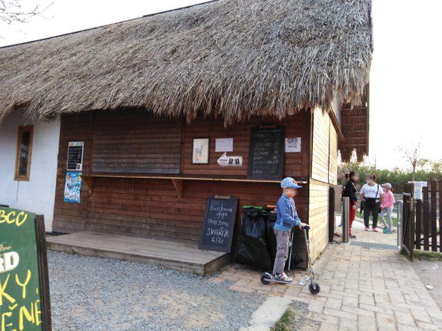 Vstup do Zooparku Milíčov